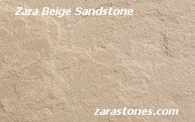 Zara Beige Wall Coping Stones